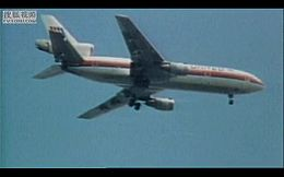United Flight 232 with visible tail damage. Photo taken just before the plane landed, cartwheeled and exploded in Sioux City, in 1989.