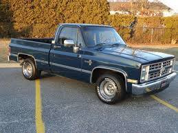 A pickup similar to this is being sought in the Amber Alert